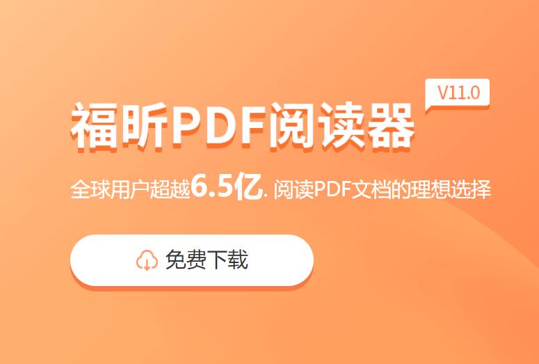 PDF文件怎样复制文字