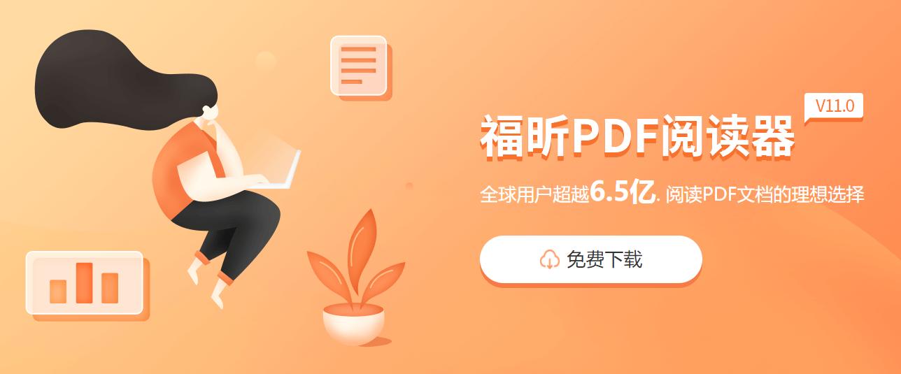 PDF预览失败怎么办