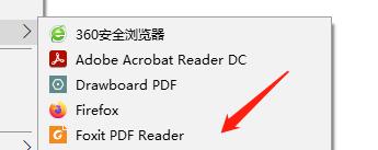 如何解决PDF预览失败的问题
