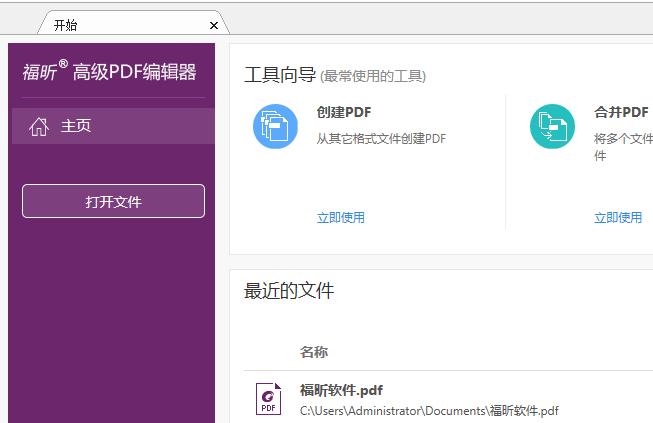 PDF文档怎么复制内容
