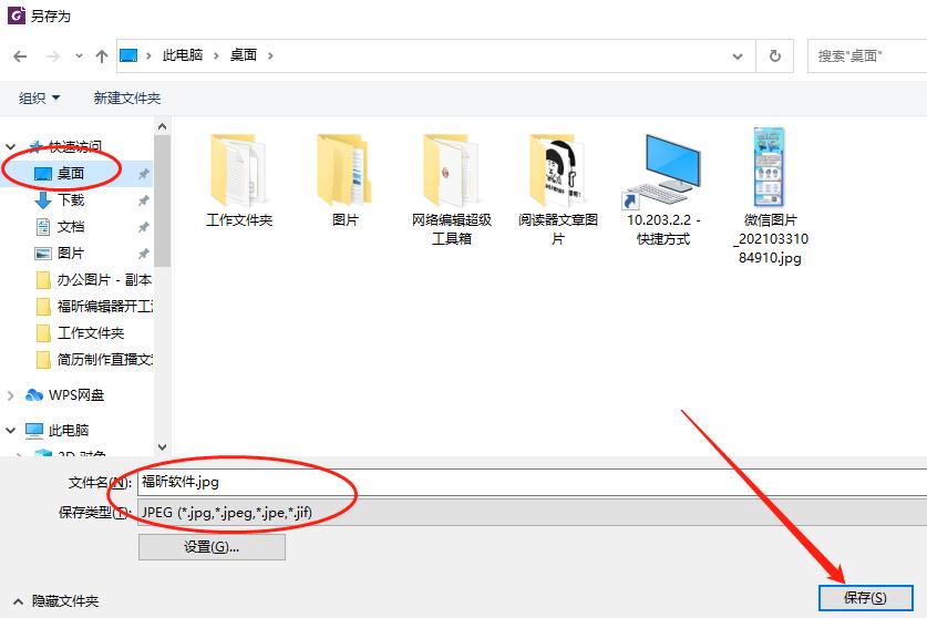 怎么把PDF中的图片提取出来